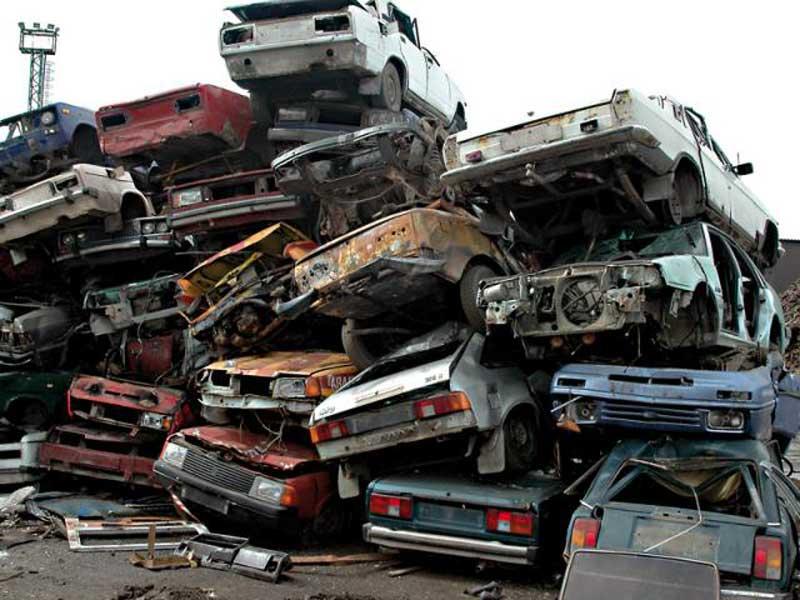 Какие документы нужны для утилизации автомобиля в гибдд