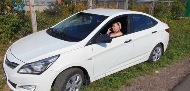 Забудь про старое авто с программой утилизации Хендай Солярис!