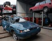 Куда сдать авто на утилизацию в Москве
