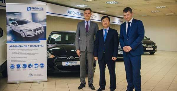 «Хендэ Мотор СНГ» начинает распространение автомобилей с пробегом и сертификатом