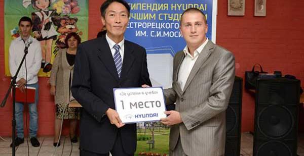 Hyundai вручил стипендии лучшим автомеханикам