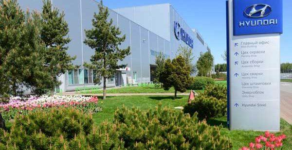 Российский завод по производству автомобилей Hyundai отчитался об объемах выпуска