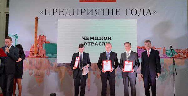 Завод Hyundai в Санкт-Петербурге удостоен премии «Предприятие года»